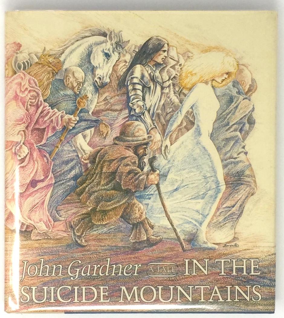 John Gardner, In the Suicide Mountains (Albert A. Knopf).jpg